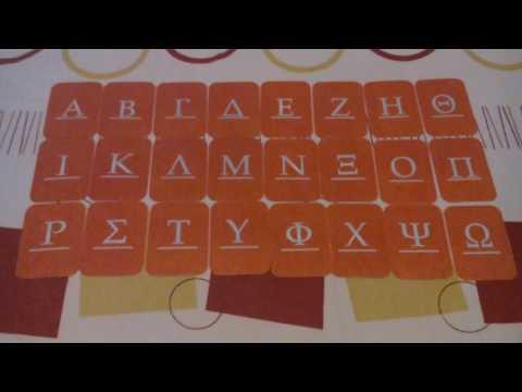 Ancient Greek Alphabet Divination