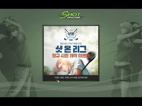 송지아 굿퍼팅 9홀 매칭핫타임 Shot Online 2020 05 03