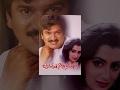 Jayammu Nischayammura Full Length Telugu Movie    Rajendra Prasad, Chandra Mohan, Sumalatha