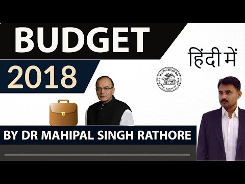 Budget 2018 explained in HINDI - Current Affairs 2018 - Complete analysis of Union Budget- 2018-19