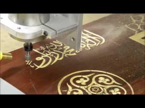 Homemade CNC Engraving Arabic