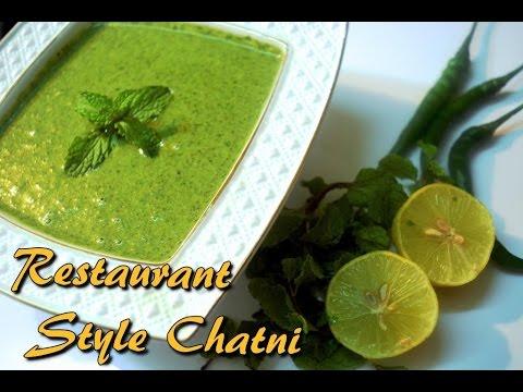 Restaurant style Mint Chutney | Hari Chutney | Dhaniya Pudina Chutney | Chutney for Snacks