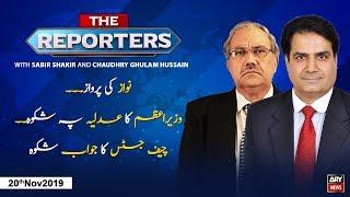 The Reporters | Sabir Shakir | ARYNews | 20 November 2019