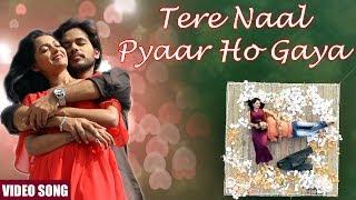 Tere Naal Pyaar Ho Gaya   Full Video Song   Hindi Romantic Song 2020   M.Rekha