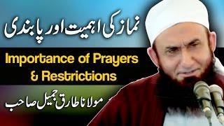 "Maulana Tariq Jameel BAYAN on ""Namaz Ki Ehmiat Aur Pabandi (Importance of Prayers & Restrictions)"""