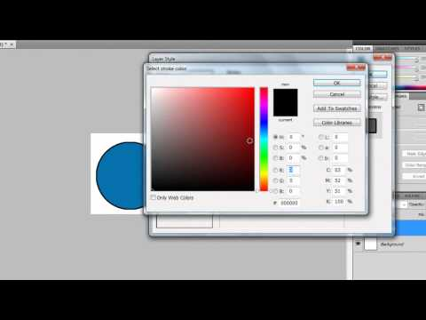 Photoshop CS4 Tutorial: Make Your own logo!