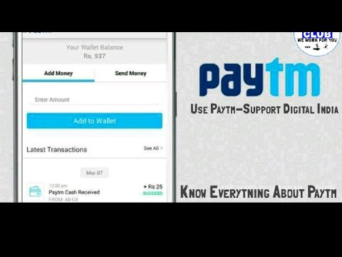Want To Support Digital India? Use Paytm. Watch Out The Tutorial On Paytm In Hindi! (#1%club)