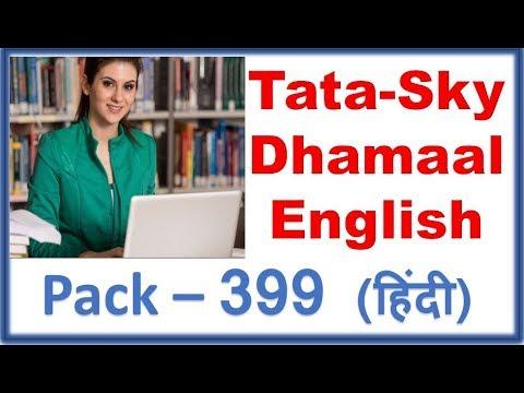 Tatasky Dhamaal English Pack Details - 399