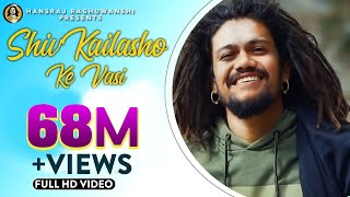 Shiv kailasho ke Vasi || Official Music Video || Hansraj Raghuwanshi || Baba Ji