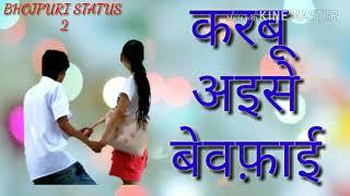 Top 12 Ja Ja Re Sanam Harjai Nirahua Hindustani - Gorgeous Tiny