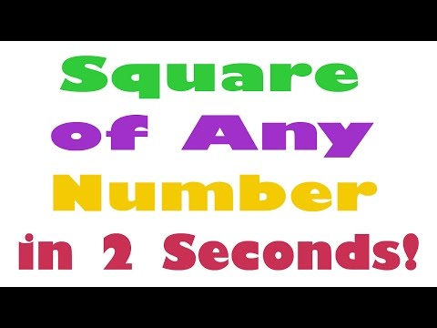 Square Trick: Square of Any Number in 2 Seconds - Hindi (2016)