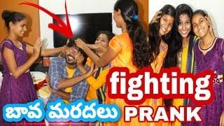 BAVAMARDHAL FIGHTING PRANK | GONE WRONG PRANK | FUNKYPRANKS | RAVIVARMA |SANTHOSHIVARMA