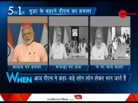 5W1H: PM Modi interacts with Mudra Yojana beneficiaries across the country, attacks Congress