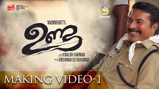 Unda Making Video 1 | Mammootty | Khalid Rahman | Prashant Pillai