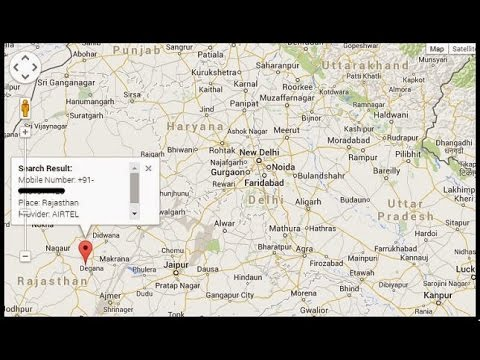 How to trace mobile number current location 2017  latest working trick
