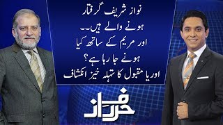 Harf e Raaz With Orya Maqbool | Full Program | 13 June 2018