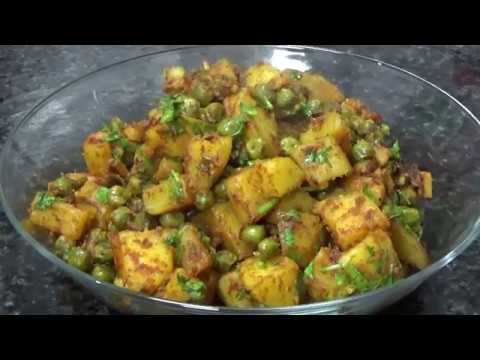 Simple and dry aaloo Matar Recipe