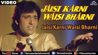 Jaisi Karni Waisi Bharni (Sad) - Male (Jaisi Karni Waisi Bharni)
