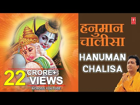 Xxx Mp4 Shri Hanuman Chalisa Bhajans By Hariharan Full Audio Songs Juke Box 3gp Sex