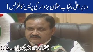 CM Punjab Usman Buzdar press conference today in Lahore   31 March 2020   92NewsHD