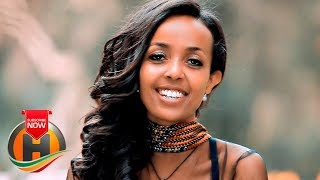 Kumneger Amare - Karule - New Ethiopian Music 2019 (Official Video)