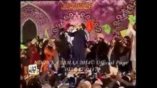 Sarkar Ka Madina By Owais Raza Qadri (Noor ka Samaa)