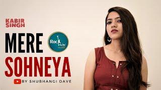 Kabir Singh  Mere Sohneya  Female  Version  Shahid  Kiara  Sachet  Rockfarm