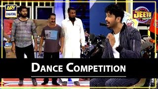 Dance Competition in Jeeto Pakistan | Fahad Mustafa |