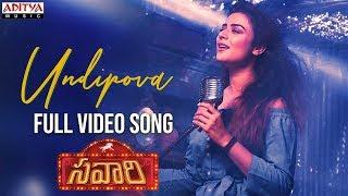 Undipova Full Video Song || Savaari Songs || Shekar Chandra || Nandu, Priyanka Sharma || Spoorthi
