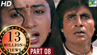 Aaj Ka Arjun (1990) | Amitabh Bachchan, Jayapradha | Hindi Movie Part 8 of 12 | HD