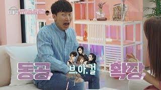 서은광(Seo Eunkwang)의 다시 살아난 신인시절 마인드 = 인사봇 미미샵(MIMISHOP) 12회