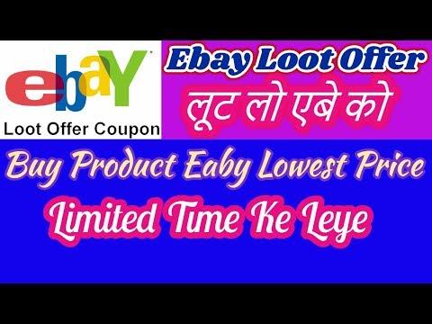 Ebay Offer Buy Product 50% Discount with Promo Code  जितना खरीदना हो खरीद ले .