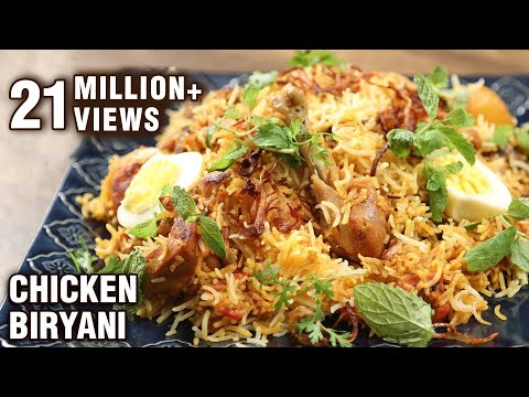 Homemade Chicken Biryani | Eid Special Biryani Recipe | The Bombay Chef – Varun Inamdar