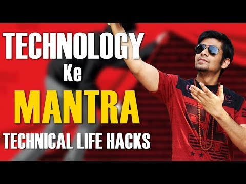 Technology Mantra | Technical Life Hacks | These Things Will Make Your Life EASIER