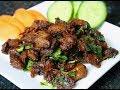 Chicken gizzard recipe | Bhuteko pangra | Nepali recipe