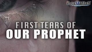 The First Tears Of Our Prophet - Emotional - Bilal Assad