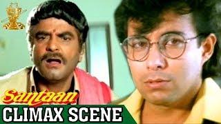 Santaan Movie Climax Scene | Jeetendra | Moushumi Chatterjee | Dasari Narayana Rao | Anand Milind