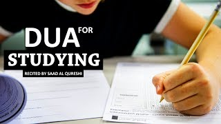 Dua for Studying ᴴᴰ - Must Listen!