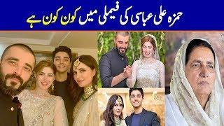 Hamza Ali Abbasi's Complete Family - All Information