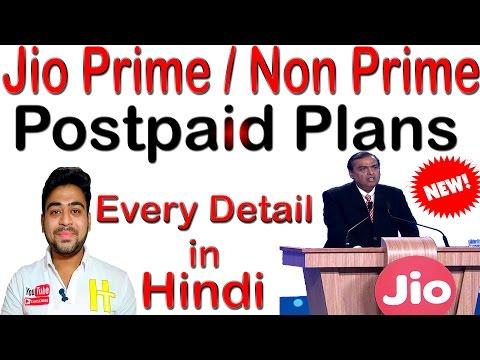 Jio Prime | Non Prime | Postpaid Plans | ₹303, ₹499, ₹999 | Details in | Hindi