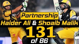 Shoaib Malik & Haider Ali Best Batting Together Against Lahore | Peshawar Vs Lahore | PSL 5