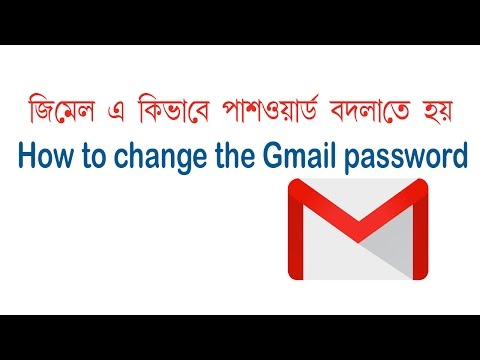 How to change Gmail password without old password By Barnali Nayan tutorial