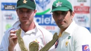 Pakistan Test Team | Road To No.1