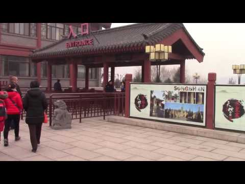 How to get to the Shaolin Temple in China