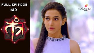 Tantra - 11th January 2019 - तंत्र - Full Episode