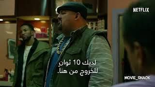 Narcos season 3 - trailerمسلسل ناركوس الموسم الثالث