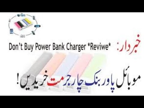 Review  Mobile Power bank charger lipstick IN URDU