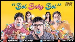 Bol Baby Bol | Marathi Movies Latest Full Movie | Makrand Anaspure | Comedy Movies | Marathi Movies