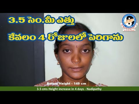3.5 cms Height increase in 4 days - Nadipathy
