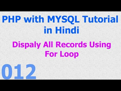 012 PHP MySQL Database Beginner Tutorial - Display All Records with For Loop - Hindi